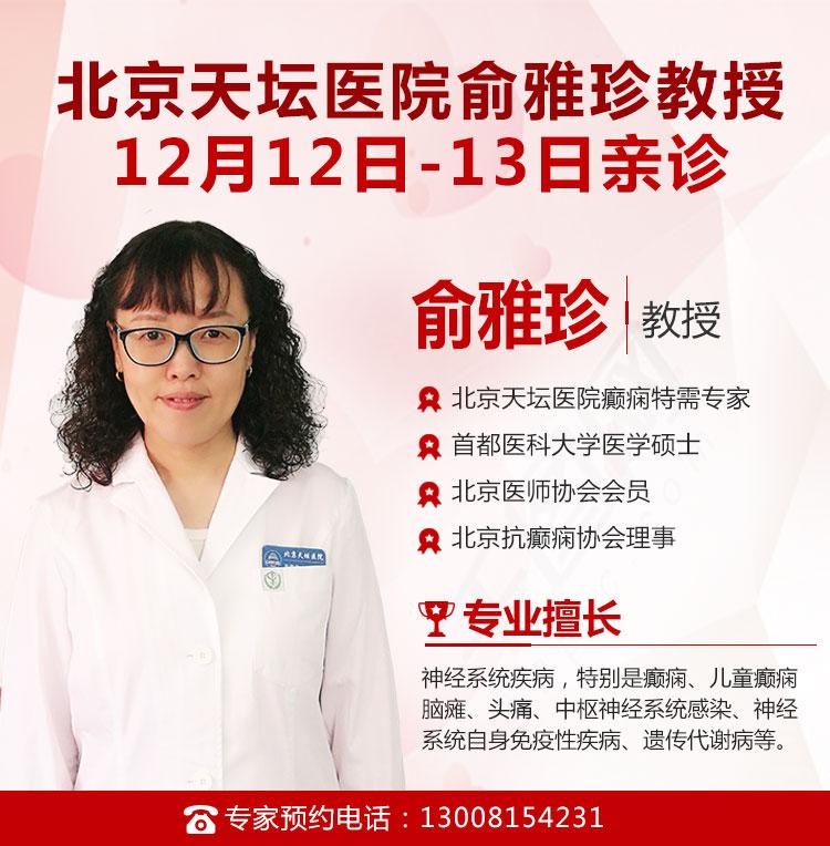 今日要闻!贵州省癫痫基金精准扶贫保健康公益援助启动,6项惠民政策等你申请