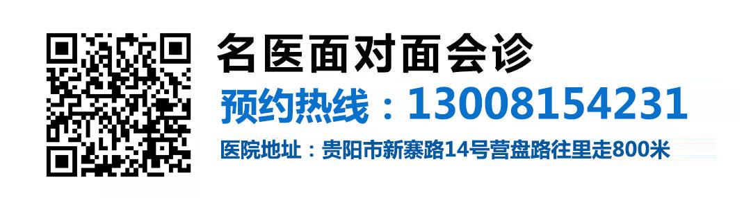 @癫痫患儿家长,你关心的问题都在这里!北京癫痫博士全面解答癫痫对孩子的影响!