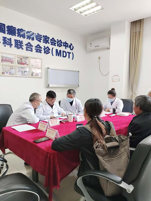 【会诊首日】北京专家杨伟力教授表示,癫痫久治不愈、反复发作?85%是由误诊、误治导致